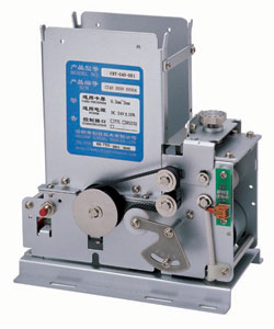 CRT540 Series - Motorised Card Dispenser - without error bin - RS232 or TTL interface. Dispense ISO cards